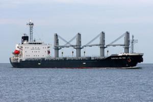 Kaskoversicherung für die See- und Binnenschifffahrt